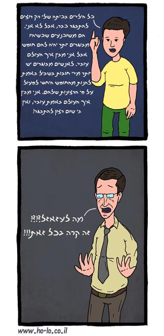 רצונות