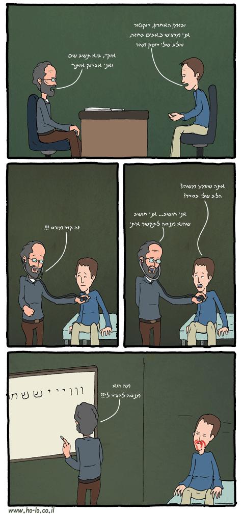 מתקשר בקודים