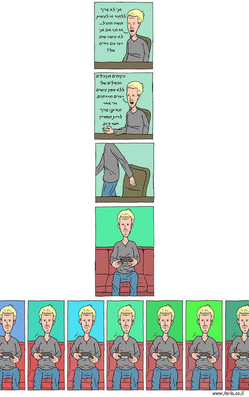 יקומים מקבילים