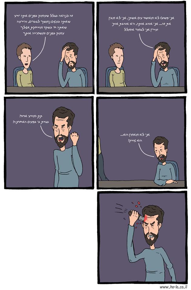 תת-מודע