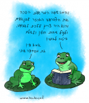 אגדות צפרדעים
