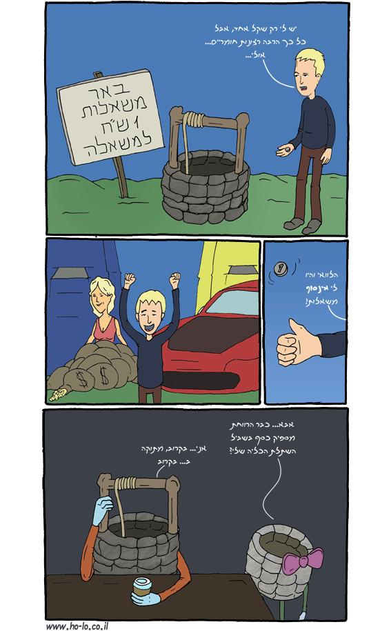 פשע ללא קורבנות