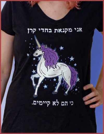 unicorn-for-site-girly
