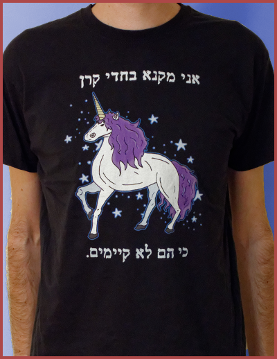 unicorn-for-site-guy